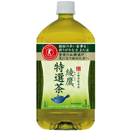 綾鷹 特選茶 1000mlPET×12本 コカ・コーラ直送商品以外と 同梱不可 【D】【サイズE】