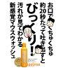 プロポリンス 600 ml *5 () mouthwash! I feel fine in the dirt of the mouth! Breath dental conditioner 02P03Dec16 of the mouth which a bad breath care dirt looks like