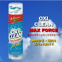 Oxiclean max gel