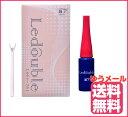 ルドゥーブル 8ml 二重まぶた形成化粧品 (ゆうメール送料無料) (T)