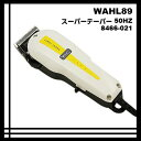 Wahl-89-50hz