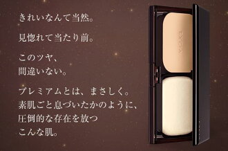 arubionekushia AL moisutopuremiamupaudafandeshonsetto 12g 6色MOIST PREMIUM POWDER FOUNDATION