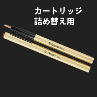 Impossibility designated at Elegance elegance lip liner cartridge collect on delivery impossibility, time