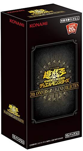 遊戯王OCG デュエルモンスターズ 20th ANNIVERSARY LEGEND COLLECTION BOX/アニバーサリー レジェンド コレクション◆