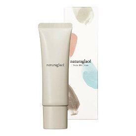 ナチュラグラッセ モイストBBクリーム 02 自然な肌色 27g SPF43 PA+++●