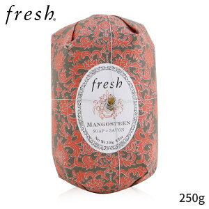 フレッシュ 石鹸・ソープ Fresh シャワージェル マンゴスチン オーバルソープ 250g レディース 女性用 バス&シャワー 人気 コスメ 化粧品 誕生日プレゼント ギフト