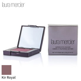 ローラメルシエ アイシャドウ Laura Mercier アイカラー アイカラー- Kir Royal ( Sateen ) 2.6g メイクアップ アイ 人気 コスメ 化粧品 誕生日プレゼント ギフト