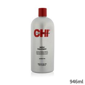 チィー トリートメント CHI Infra Thermal Protective Treatment 946ml ヘアケア 人気 コスメ 化粧品 誕生日プレゼント ギフト