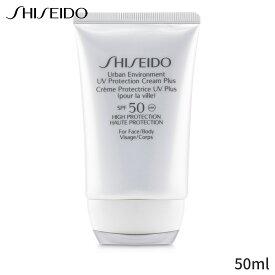 資生堂 UVケア(顔用) Shiseido 日焼け止め アーバンエンバイロメント UVプロテクション プラス 50ml レディース スキンケア 女性用 基礎化粧品 UVケア 人気 コスメ 化粧品 誕生日プレゼント ギフト
