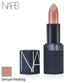 NARS リップスティック 口紅 ナーズ - セクシュアルヒーリング ( シアー ) 3.4g メイクアップ リップ 落ちにくい 人気 コスメ 化粧品 誕生日プレゼント ギフト