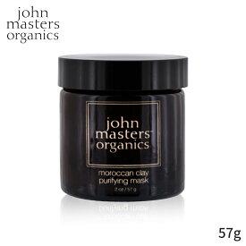 ジョンマスターオーガニック マスク・パック John Masters Organics シートマスク フェイスパック MCピュリファイングマスク(モロカンクレイ) 57g レディース スキンケア 女性用 基礎化粧品 フェイス 人気 コスメ 化粧品 誕生日プレゼント