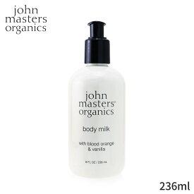 ジョンマスターオーガニック ボディローション John Masters Organics BO&Vボディミルク(ブラッドオレンジ&バニラ) ボディミルク 236ml レディース スキンケア 女性用 基礎化粧品 ボディ 人気 コスメ 化粧品 誕生日プレゼント ギフト