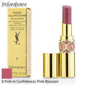 イヴサンローラン リップスティック Yves Saint Laurent 口紅 ルージュ ヴォリュプテ シャイン - # 8 Pink In Confidence/ Blouson 3.2g メイクアップ リップ 落ちにくい 人気 コスメ 化粧品 誕生日プレゼント ギフト
