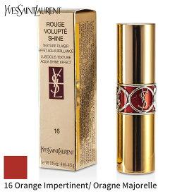 イヴサンローラン リップスティック Yves Saint Laurent 口紅 ルージュ ヴォリュプテ シャイン - # 16 Orange Impertinent/ Oragne Majorelle 3.2g メイクアップ リップ 落ちにくい 人気 コスメ 化粧品 誕生日プレゼント ギフト