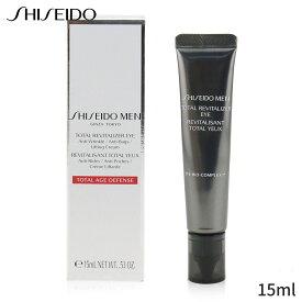 資生堂 アイケア Shiseido メン トータルリバイタライザーアイ 15ml メンズ スキンケア 男性用 基礎化粧品 アイ・リップ 人気 コスメ 化粧品 誕生日プレゼント 父の日 ギフト