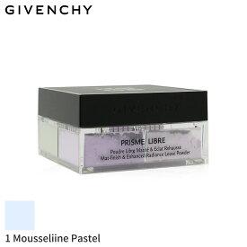 ジバンシィ パウダーファンデーション Givenchy プリズム リーブル (ルースパウダー4色セット) - # 1 パステル・シフォン 4x3g メイクアップ フェイス カバー力 人気 コスメ 化粧品 誕生日プレゼント ギフト