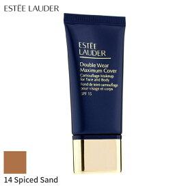 エスティローダー リキッドファンデーション Estee Lauder ダブルウェア マキシマムカバーカモフラージュ メイクアップ (フェイス & ボディ) SPF15 - #14 Spiced Sand (4N2) 30ml フェイス カバー力 人気 コスメ 化粧品 誕生日プレゼント ギフト
