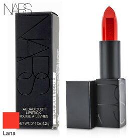 NARS リップスティック 口紅 ナーズ オーディシャスリップスティック - Lana 4.2g メイクアップ リップ 落ちにくい 人気 コスメ 化粧品 誕生日プレゼント ギフト