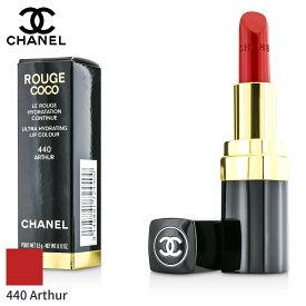 シャネル リップスティック Chanel 口紅 ルージュ ココ - # 440 アーサー 3.5g メイクアップ リップ 落ちにくい 人気 コスメ 化粧品 誕生日プレゼント ギフト