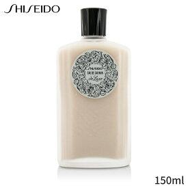 資生堂 化粧水・ミスト Shiseido オー デ カーミン ラックス トナー 150ml レディース スキンケア 女性用 基礎化粧品 フェイス 人気 コスメ 化粧品 誕生日プレゼント ギフト