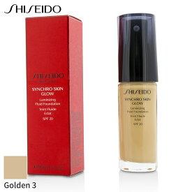 資生堂 リキッドファンデーション Shiseido シンクロ スキン グロー ルミナイジング フルイド ファンデーション SPF 20 - # Golden 3 30ml メイクアップ フェイス カバー力 人気 コスメ 化粧品 誕生日プレゼント ギフト