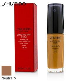 資生堂 リキッドファンデーション Shiseido シンクロ スキン グロー ルミナイジング フルイド ファンデーション SPF 20 - # Neutral 5 30ml メイクアップ フェイス カバー力 人気 コスメ 化粧品 誕生日プレゼント ギフト