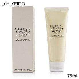 資生堂 角質除去&ピーリング Shiseido ワソ ソフト+クッシー ポリッシャー 75ml レディース スキンケア 女性用 基礎化粧品 フェイス 人気 コスメ 化粧品 誕生日プレゼント ギフト