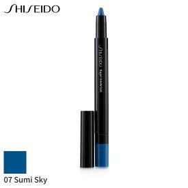 資生堂 アイライナー Shiseido カハル インクアーティスト (シャドー, ライナー, ブラウ) - # 07 Sumi Sky (Teal) 0.8g メイクアップ アイ 人気 コスメ 化粧品 誕生日プレゼント ギフト