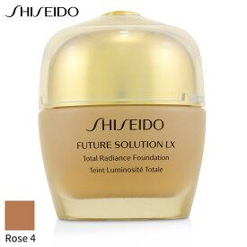 資生堂 パウダーファンデーション Shiseido フューチャー ソリューション LX トータル ラディアンス ファンデーション SPF15 - # Rose 4 30ml メイクアップ フェイス カバー力 人気 コスメ 化粧品 誕生日プレゼント ギフト
