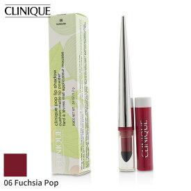 クリニーク リップスティック Clinique 口紅 ポップ リップ シャドー クッション マット パウダー - # 06 Fuchsia Pop 1.2g メイクアップ 落ちにくい 人気 コスメ 化粧品 誕生日プレゼント ギフト