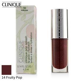 クリニーク リップスティック Clinique 口紅 ポップ スプラッシュ リップ グロス + ハイドレーション - # 14 Fruity Pop 4.3ml メイクアップ 落ちにくい 人気 コスメ 化粧品 誕生日プレゼント ギフト