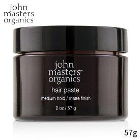 ジョンマスターオーガニック ペーストワックス John Masters Organics ヘアペースト (ミディアムホールド / マットフィニッシュ) 57g スタイリング 整髪料 人気 コスメ 化粧品 誕生日プレゼント ギフト