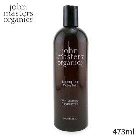 ジョンマスターオーガニック シャンプー John Masters Organics R&P (ローズマリー&ペパーミント) 473ml ヘアケア 人気 コスメ 化粧品 誕生日プレゼント ギフト