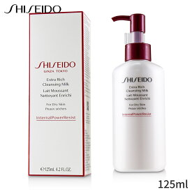 資生堂 洗顔フォーム Shiseido 洗顔料 ディフェン ビューティー エキストラ リッチ クレンジング ミルク 125ml レディース スキンケア 女性用 基礎化粧品 フェイス 人気 コスメ 化粧品 誕生日プレゼント ギフト