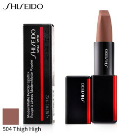 資生堂 リップスティック Shiseido 口紅 モダンマット パウダー - # 504 Thigh High (Nude Beige) 4g メイクアップ リップ 落ちにくい 人気 コスメ 化粧品 誕生日プレゼント ギフト