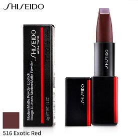 資生堂 リップスティック Shiseido 口紅 モダンマット パウダー - # 516 Exotic Red (Scarlet Red) 4g メイクアップ リップ 落ちにくい 人気 コスメ 化粧品 誕生日プレゼント ギフト