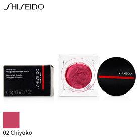 資生堂 チーク Shiseido ミニマリスト ホイップパウダー ブラッシュ - # 02 Chiyoko (Baby Pink) 5g メイクアップ フェイス 人気 コスメ 化粧品 誕生日プレゼント ギフト
