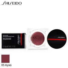 資生堂 チーク Shiseido ミニマリスト ホイップパウダー ブラッシュ - # 05 Ayao (Plum) 5g メイクアップ フェイス 人気 コスメ 化粧品 誕生日プレゼント ギフト