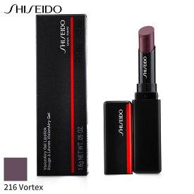 資生堂 リップスティック Shiseido 口紅 ヴィジョナリー ゲル - # 216 Vortex (Grape) 1.6g メイクアップ リップ 落ちにくい 人気 コスメ 化粧品 誕生日プレゼント ギフト