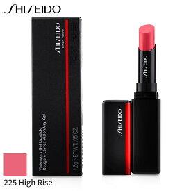 資生堂 リップスティック Shiseido 口紅 ヴィジョナリー ゲル - # 225 High Rise (Carol Pink) 1.6g メイクアップ リップ 落ちにくい 人気 コスメ 化粧品 誕生日プレゼント ギフト