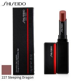 資生堂 リップスティック Shiseido 口紅 ビジョンエアリー ゲル - # 227 Sleeping Dragon (Garnet) 1.6g メイクアップ リップ 落ちにくい 人気 コスメ 化粧品 誕生日プレゼント ギフト