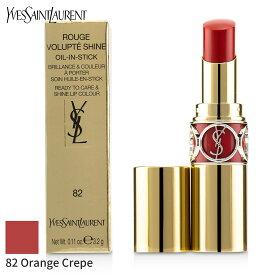 イヴサンローラン リップスティック Yves Saint Laurent 口紅 ルージュ ヴォルプテ シャイン - # 82 Orange Crepe 3.2g メイクアップ リップ 落ちにくい 人気 コスメ 化粧品 誕生日プレゼント ギフト