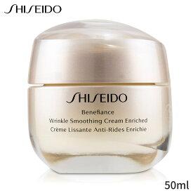 資生堂 保湿・トリートメント Shiseido ベネファイナンス リンクル スムージング クリーム エンリッチド 50ml レディース スキンケア 女性用 基礎化粧品 フェイス 人気 コスメ 化粧品 誕生日プレゼント ギフト
