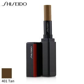資生堂 コンシーラー Shiseido シンクロ スキン コレクティング ゲルスティック - # 401 Tan 2.5g メイクアップ フェイス クマ シミ 人気 コスメ 化粧品 誕生日プレゼント ギフト