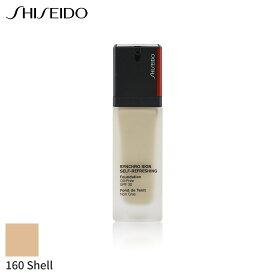 資生堂 リキッドファンデーション Shiseido シンクロ スキン セルフ リフレッシング ファンデーション SPF 30 - # 160 Shell 30ml メイクアップ フェイス カバー力 人気 コスメ 化粧品 誕生日プレゼント ギフト
