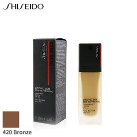資生堂 リキッドファンデーション Shiseido シンクロ スキン セルフ リフレッシング ファンデーション SPF 30 - # 420 Bronze 30ml メイクアップ フェイス カバー力 人気 コスメ 化粧品 誕生日プレゼント ギフト