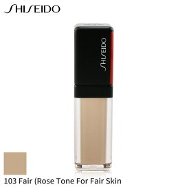 資生堂 コンシーラー Shiseido シンクロスキン セルフリフレッシング - # 103 Fair 5.8ml メイクアップ フェイス コスメ 化粧品 母の日 プレゼント ギフト