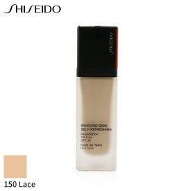 資生堂 リキッドファンデーション Shiseido シンクロスキン セルフリフレッシング ファンデーション SPF30 - # 150 Lace 30ml メイクアップ フェイス カバー力 人気 コスメ 化粧品 誕生日プレゼント ギフト