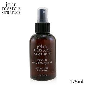 ジョンマスターオーガニック トリートメント John Masters Organics G&Cリーブインコンディショニングミスト 125ml ヘアケア 人気 コスメ 化粧品 誕生日プレゼント ギフト