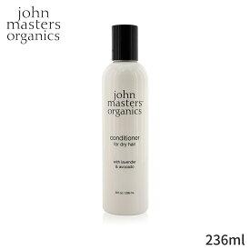 ジョンマスターオーガニック コンディショナー John Masters Organics L&Aコンディショナー N(ラベンダー&アボカド) 236ml ヘアケア 人気 コスメ 化粧品 誕生日プレゼント ギフト